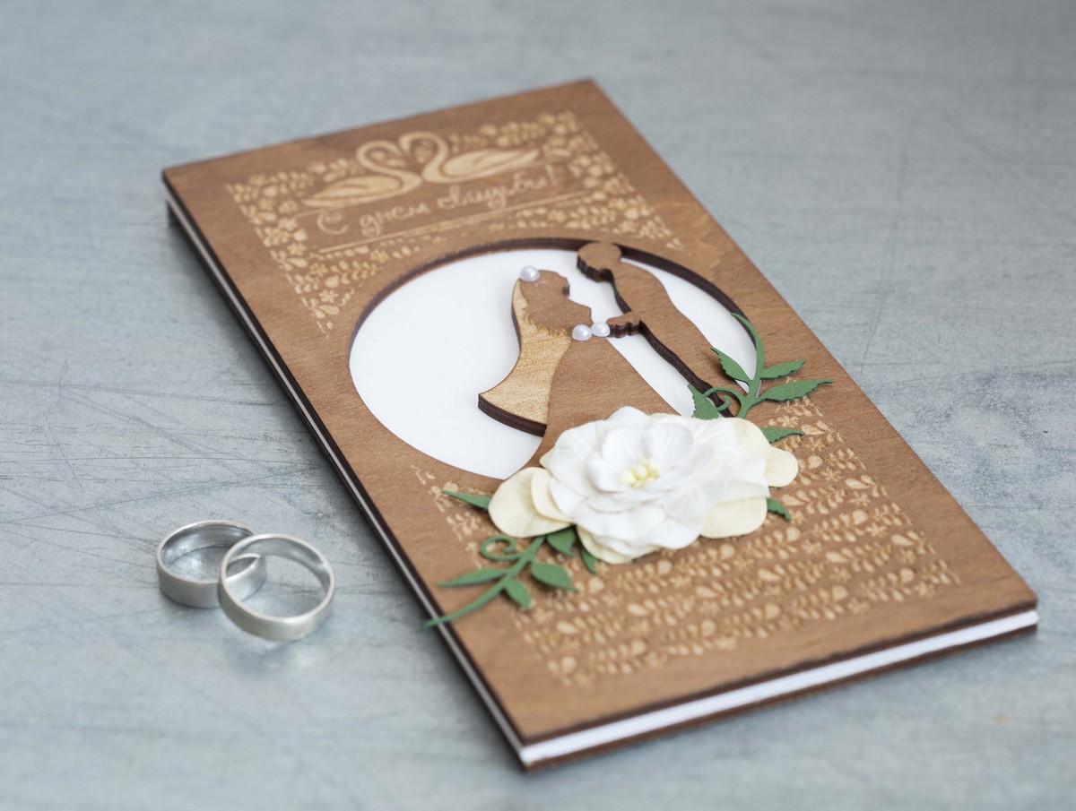 Открытка на деревянную свадьбу своими руками